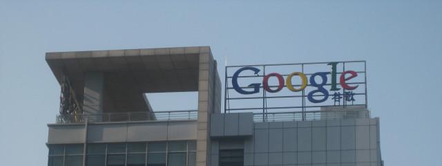 Google объяснит пользователям подбор контекстной рекламы