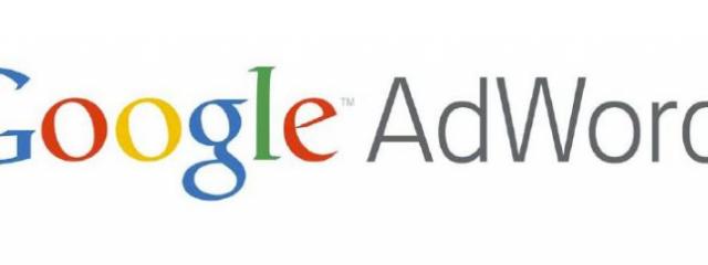 Google AdWords вводит новые отчеты
