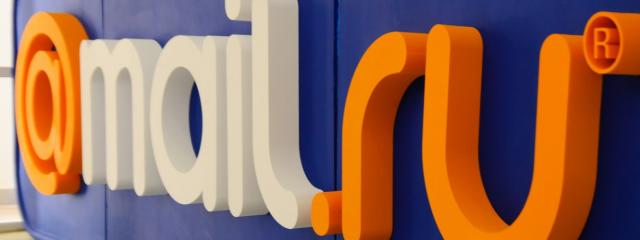 Mail.Ru посещают чаще Яндекса