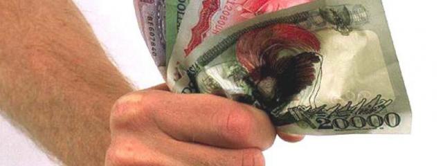 Объем рынка контекстной рекламы в 2011 году составил 28 млрд. рублей