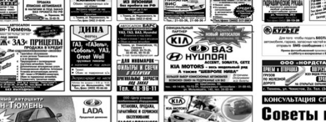 Россия: интернет впервые обогнал прессу по доходам от рекламы