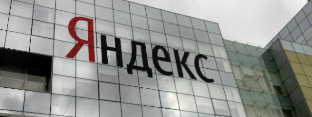 Яндекс открывает офисы в Европе