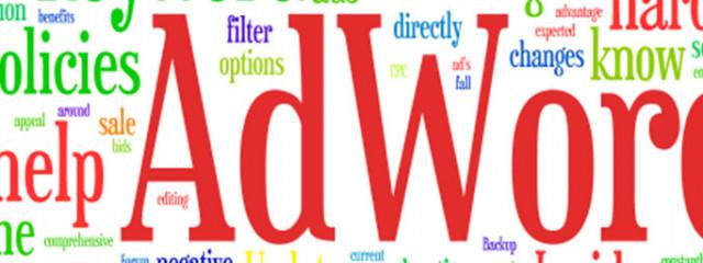 AdWords автоматизировал вставку адресов в объявлениях