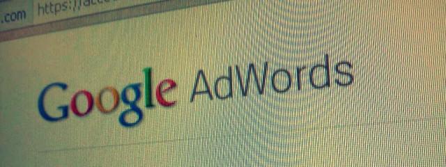 AdWords: Дополнительные изменения в ротации объявлений