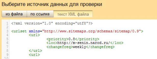 В Яндекс.Вебмастере появился валидатор файлов Sitemap