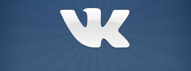 Посещаемость ВКонтакте достигла 40 млн. человек в сутки