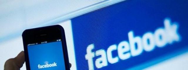 Число мобильных пользователей Facebook превысило 600 миллионов