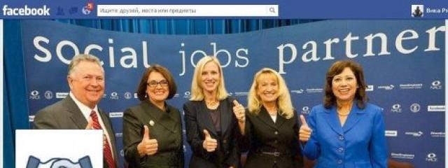 Facebook запустил приложение для поиска работы