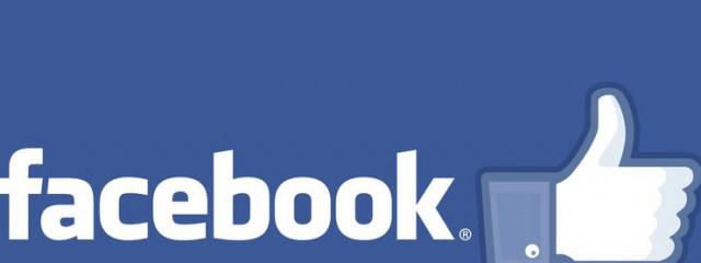 Facebook ввел плату за сообщения «звездам»