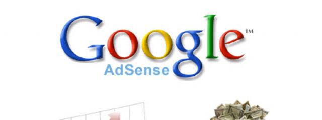 В Google AdSense обновились отчёты о заработке и показах