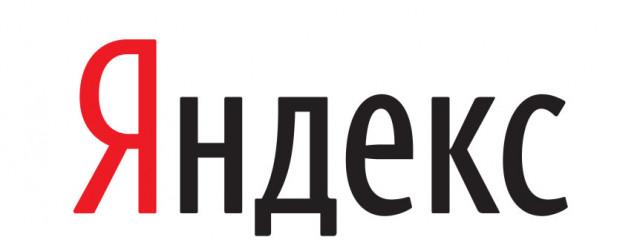 Новые возможности для работы с иллюстрированными объявлениями в Яндекс.Директ