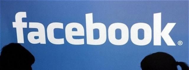 Facebook сохранял номера телефонов пользователей без их ведома