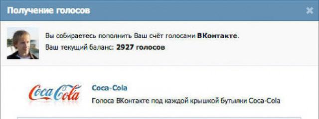 «ВКонтакте» запустит 18 октября в тестовом режиме «Биржу рекламы»