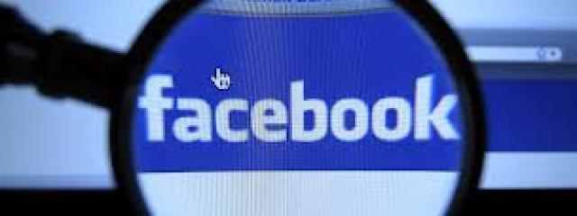 Facebook опубликовал финансовые результаты третьего квартала