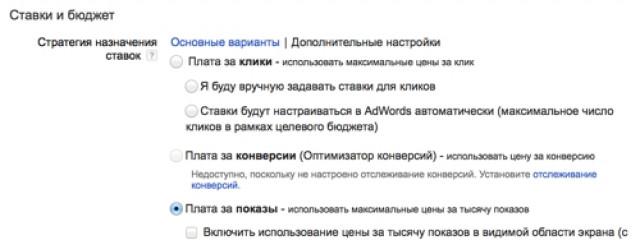 Google устроил революцию в интернет-рекламе