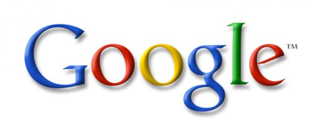 В Google AdWords улучшены инструменты работы с рекламным видео