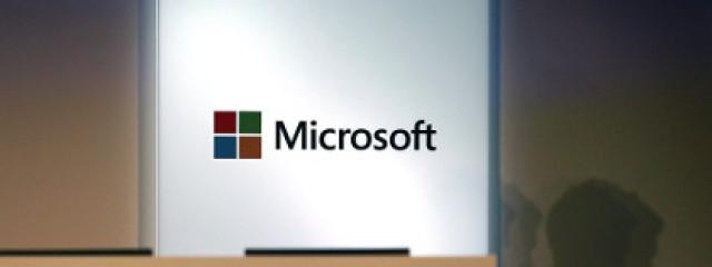 Microsoft опередит Yahoo на глобальном рынке онлайн-рекламы