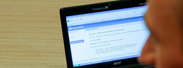 Правообладатели попросили оставить «ВКонтакте» в пиратском списке США