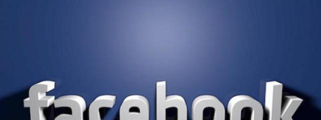 Facebook выпустит приложение для анонимного общения