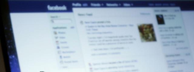 Facebook работает над сервисом Facebook at Work для профессионалов