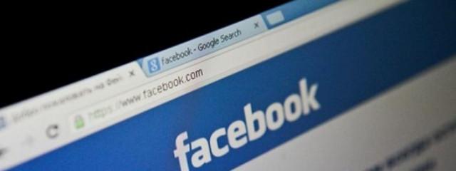 Представители Facebook встретились с Роскомнадзором