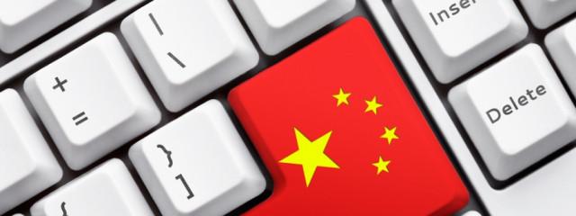 В Китае заблокировали почтовый сервис Gmail