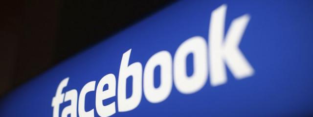 Facebook увеличит штат на 1,2 тысячи человек