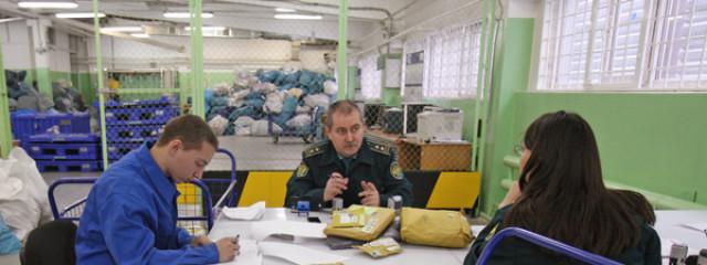 Почта США отказалась доставлять посылки в Крым