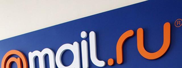 «Почта.Mail.Ru» отказалась от «слабого места» в виде секретного вопроса