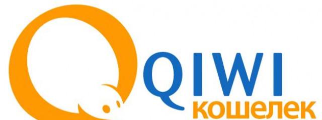 СМИ сообщили об обысках в QIWI