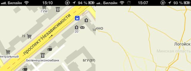 В России появилось приложение для спонтанных путешествий