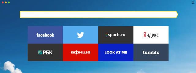 «Яндекс» показал тестовую версию «браузера будущего»