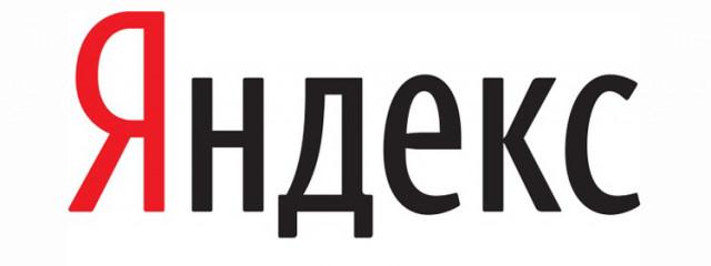 Intel поможет «Яндексу» продавать сервис для обработки «Больших данных»