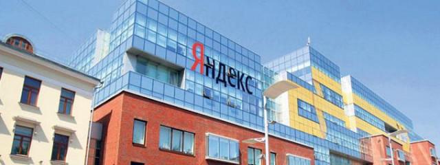 «Яндекс» сократит расходы на персонал на 10%