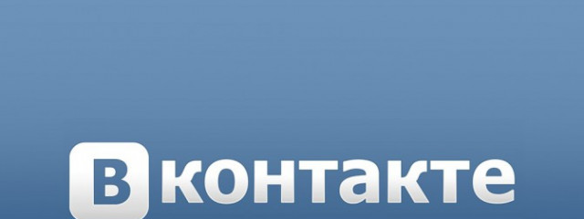Новый видео раздел «ВКонтакте» — серьезный конкурент YouTube?