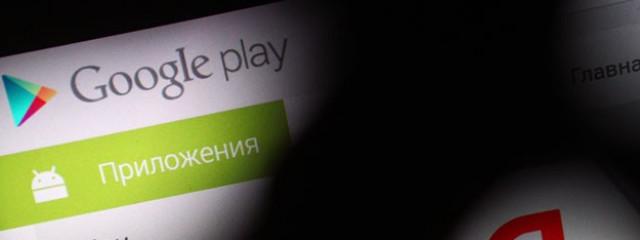 Google или Яндекс – кто из них первый в Рунете?