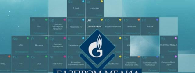 «Газпром-Медиа» приобретет Sportbox вместе с частотами «России 2»