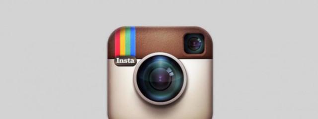 Instagram повысил качество загружаемых снимков