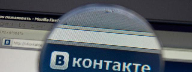 Российские банки все чаще изучают заемщиков через соцсети