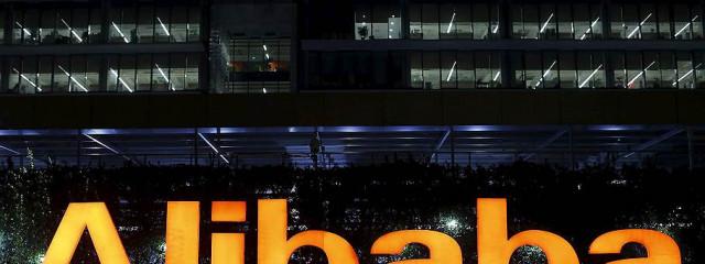 Alibaba бьется с конкурентами