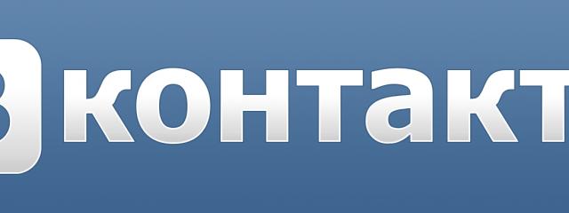 ВКонтакте появилась своя оболочка для сторонних видеоплееров