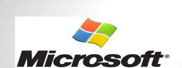 Бывший директор Microsoft Corp. купил 4% акций Twitter Inc.
