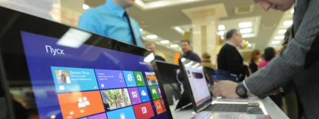 Microsoft поднимет цены на свою продукцию в России
