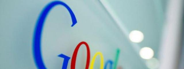 Google оспорит в суде решение ФАС