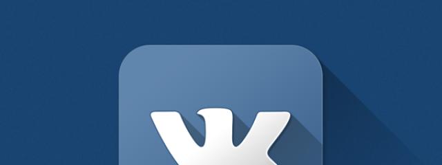 Прослушивать музыку «ВКонтакте» можно будет только с помощью фирменного приложения