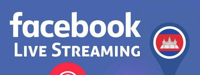 Facebook Live стал доступен для всех пользователей социальной сети
