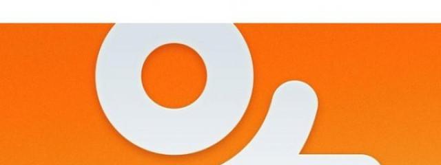 В «Одноклассниках» появилась возможность отключения рекламы