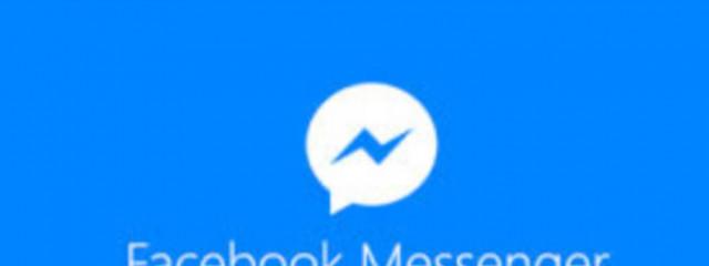 Facebook тестирует «секретные разговоры» в своем мессенджере