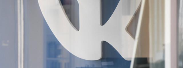 В Севастополе частично восстановили доступ к Яндексу и «Вконтакте»