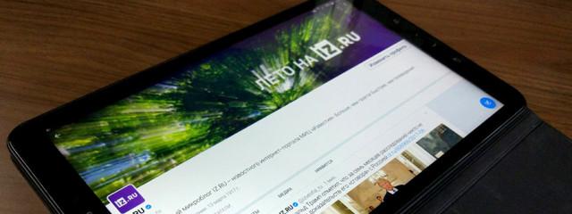Пользователи не оценили новый дизайн соцсети Twitter